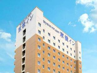 Toyoko Inn Hokkaido Asahikawa-eki Higashi-guchi Асахикава