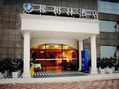 Oak Hotel Chongqing Yanghe Branch, Chongqing