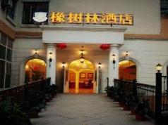 Oak Hotel Chongqing Yicheng International Branch, Chongqing