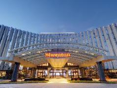 Sheraton Changchun Jingyuetan Hotel, Changchun
