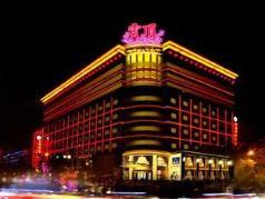 Genting International Hotel, Taiyuan