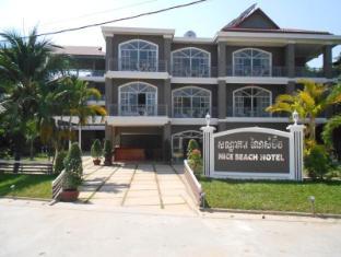 Nice Beach Hotel - Sihanoukville