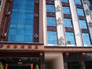 Puer Donglaishun Hotel