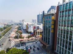 Jiatian Hotel, Foshan