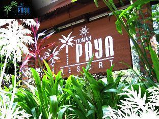Tioman Paya Resort