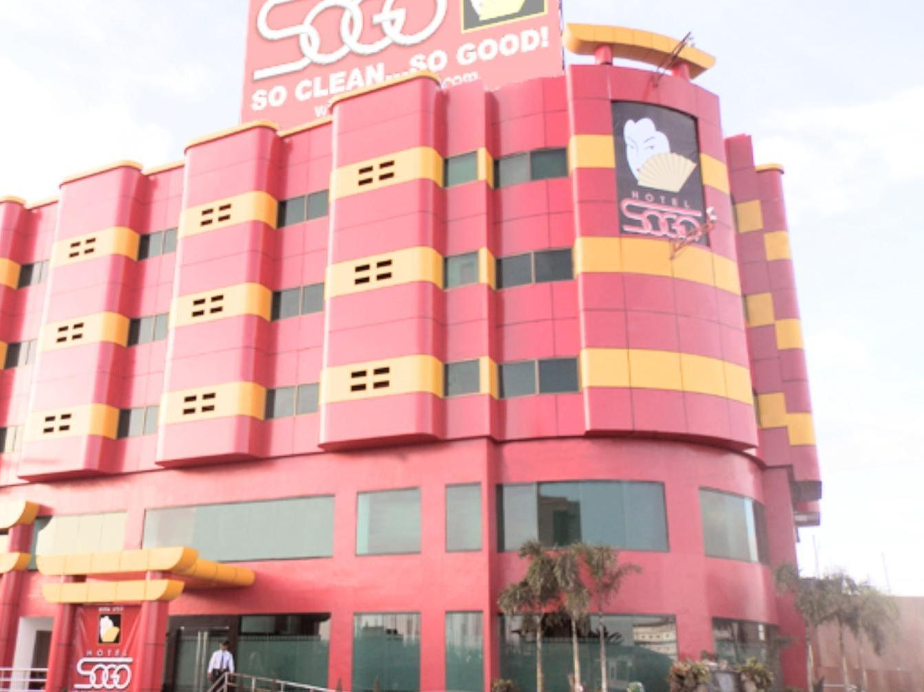Hotel Sogo Naga City Naga City