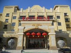 Qingdao Xianggen Hot Spring Resort, Qingdao