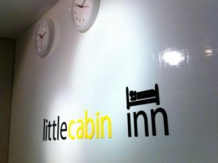 Little Cabin Inn Yangon