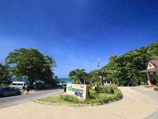 All Seasons Naiharn Phuket Hotel פוקט - כניסה
