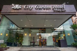 シティー ガーデン マカティ ホテル3