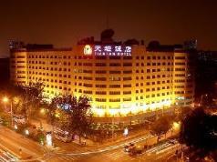 Temple of Heaven Hotel, Beijing