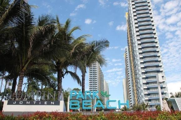 Lumpini Park Beach Jomtien