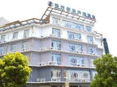 GreenTree Inn Taizhou Gaogang District Yonganzhou Town Yongan North Road Express Hotel, Taizhou (Jiangsu)
