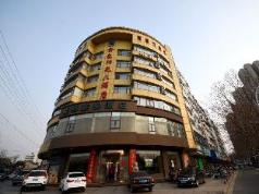 GreenTree Inn Zhenjiang Danyang Babaiban Branch, Zhenjiang
