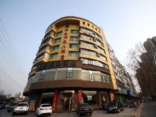 GreenTree Inn Zhenjiang Danyang Babaiban Branch
