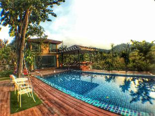 %name The Organery Retreat and Spa  เขาใหญ่