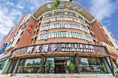 NOSTALGIAHOTEL-TIANJINTANFGUHOTEL, Tianjin