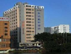 Days Hotel Down Fuzhou, Fuzhou