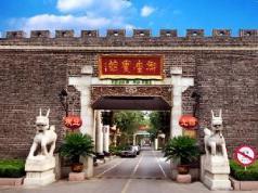 Taian Yuzuo Hotel, Taian