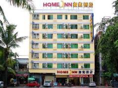 Home Inn Wenming Er Road, Sanya