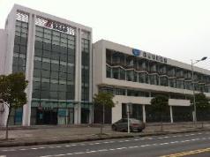 JinJiang Inn Changzhou Wujin Chunqiuyancheng Yongsheng Road, Changzhou
