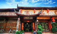Lijiang Orchid Land Boutique Resort, Lijiang