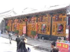 Pingyao Long Ding Sheng Hotel No. 2, Jinzhong
