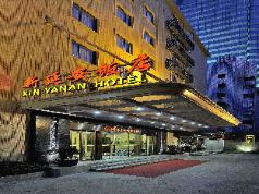 Hangzhou New Yanan Hotel, Hangzhou