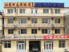 Beidaihe Zhibin Family Inn, Qinhuangdao
