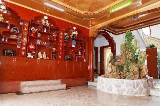 Ci Hang Ya Ju Hostel