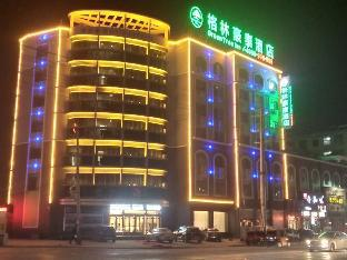 GreenTree Inn Shangqiu Xiayi County Kongzu Avenue Branch