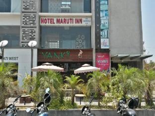 Hotel Maruti Inn
