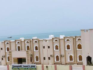 Hotel Danat Al Khaleej PayPal Hotel Masirah Island