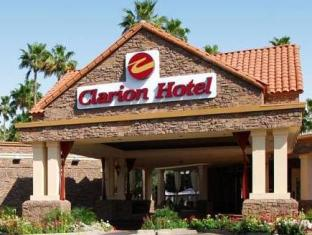 expedia Days Hotel Scottsdale