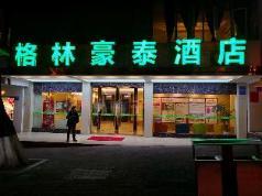 GreenTree Inn Chongqing Xinghuazhong Road Branch, Chongqing