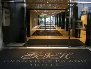 Granville Island Hotel Vancouver (BC) - vhod