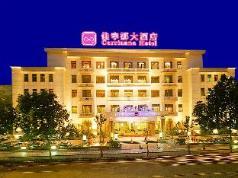Carrianna Hotel, Foshan