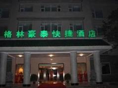 GreenTree Inn Weifang Qingzhou Gu Songcheng Darunfa Express Hotel, Weifang