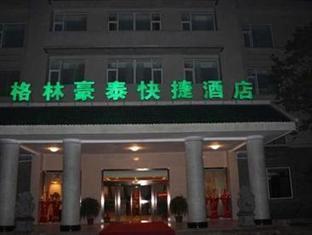 GreenTree Inn Weifang Qingzhou Gu Songcheng Darunfa Express Hotel