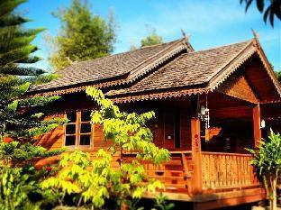 Bangchak Phuphan Resort