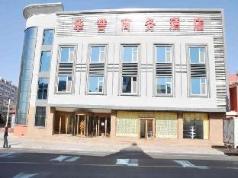 Weihai Huayu Business Hotel, Weihai