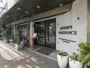 Logo/Picture:Intown Residence
