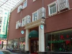 GreenTree Inn Xuzhou Zhongshu Street Shell Hotel, Xuzhou