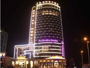 GreenTree Eastern Huainan Guangchang Road Hotel