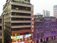 Hotel Guangdong, Guangzhou