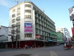 Laemthong Hotel PayPal Hotel Hat Yai