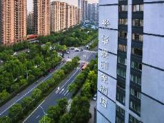 Huachen Impression Hotel, Hangzhou