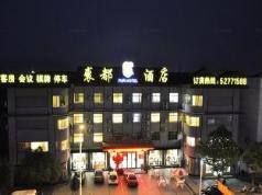Nanjing Lukou Qiudu Hotel, Nanjing
