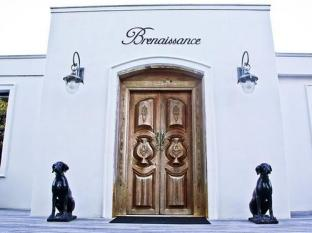 Brenaissance Wine & Stud Estate Stellenbosch - Exterior