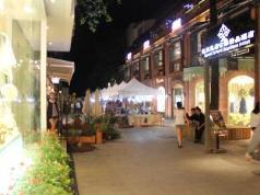 Queens Park Boutique Hotel Hangzhou, Hangzhou
